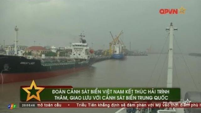 Tàu Cảnh sát biển Việt Nam 8004 kết thúc chuyến thăm Trung quốc