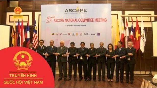 Hội đồng Dầu khí Asean tăng cường hợp tác | Thời sự | THQHVN