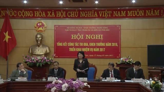 Tổng kết công tác thi đua, khen thưởng của cụm 7 tỉnh Trung du và Miền núi phía Bắc