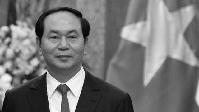 Quá trình họat động của Chủ tịch nước Trần Đại Quang