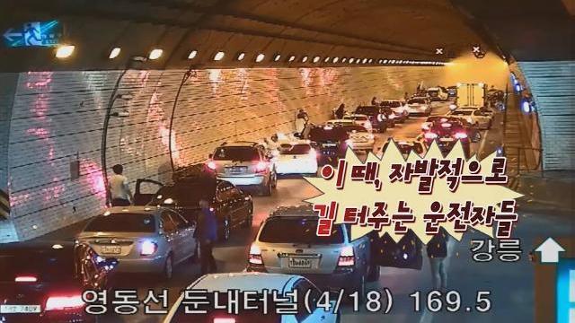 Văn hóa bên trong một đường hầm bị tắc vì tai nạn !