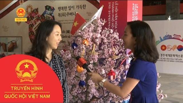 Lễ hội giao lưu văn hoá Hàn Quốc – Việt Nam 2017