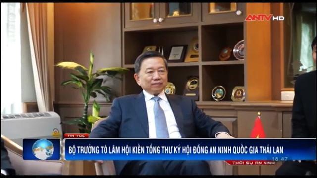 Bộ trưởng Tô Lâm hội kiến Tổng Thư ký Hội đồng An ninh quốc gia Thái Lan
