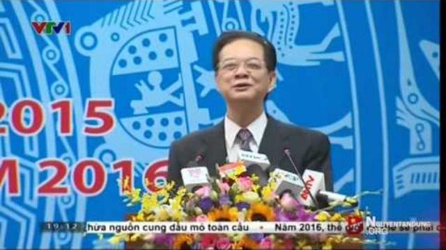 Thủ tướng Nguyễn Tấn Dũng dự và chỉ đạo hội nghị tổng kết ngành Công thương năm 2015