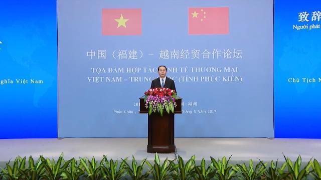 Chủ tịch nước Trần Đại Quang: Việt Nam khuyến khích đầu tư những dự án có hàm lượng công nghệ cao