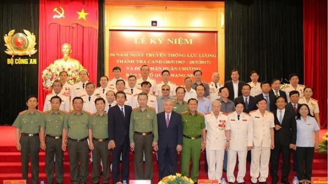 Lực lượng Thanh tra CAND đón nhận Huân chương Bảo vệ Tổ quốc hạng Nhất