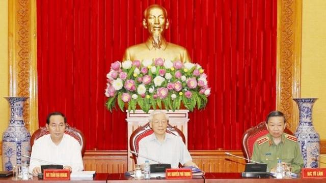 Đảng ủy Công an Trung ương tổ chức hội nghị đánh giá kết quả công tác