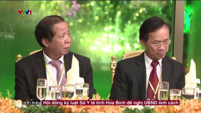 Gìn giữ quan hệ Việt Nam Campuchia là trách nhiệm với tương lai