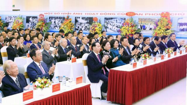 Chủ tịch nước Trần Đại Quang dự lễ kỷ niệm 25 năm tái lập văn phòng Chủ tịch nước