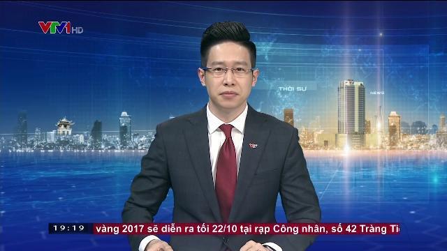 Bộ trưởng Tô Lâm công bố kết quả kiểm tra phòng chống tham nhũng