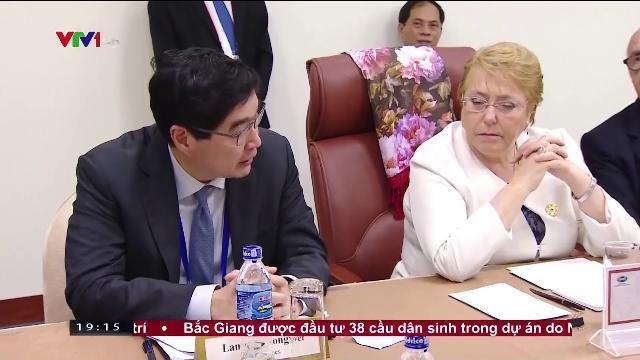 Chủ tịch nước Trần Đại Quang tham dự đối thoại với ABAC nhóm 4