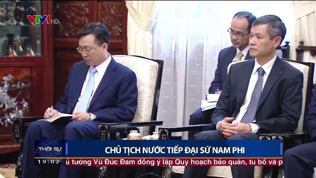 Chủ tịch nước Trần Đại Quang tiếp đại sứ Nam Phi