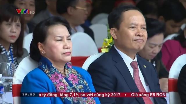 CTQH Nguyễn Thị Kim Ngân dự lễ kỷ niệm 1770 năm ngày mất của anh hùng dân tộc Triệu Thị Trinh
