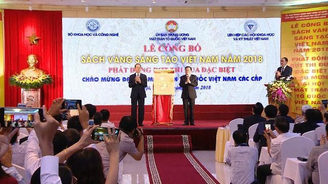 Lễ công bố Sách vàng Sáng tạo Việt Nam năm 2018