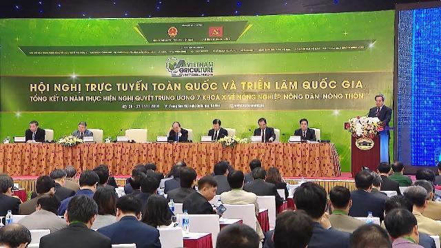 Hội nghị tổng kết Nghị quyết Trung ương 7 (khóa X) về nông nghiệp, nông dân, nông thôn