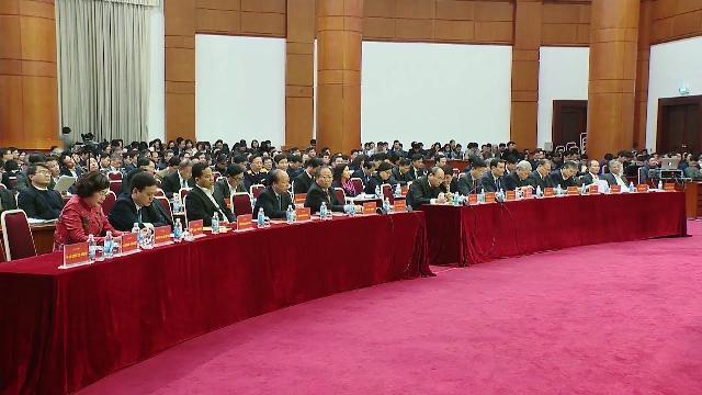 Thủ tướng dự Hội nghị tổng kết công tác tài chính năm 2018