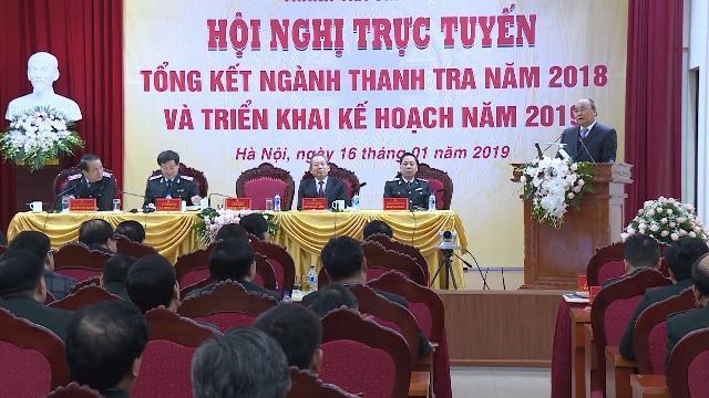 Thủ tướng dự Hội nghị triển khai kế hoạch của ngành Thanh tra năm 2019