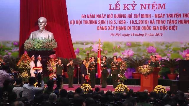 Thủ tướng dự Lễ kỷ niệm 60 năm Ngày mở đường Hồ Chí Minh