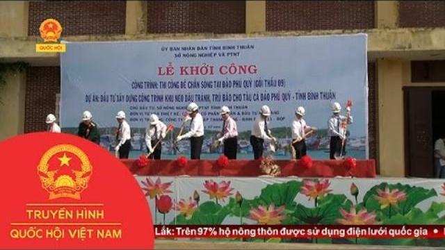 Bình Thuận: Khởi công khu neo đậu tránh trú bão tàu cá tại đảo Phú Quý