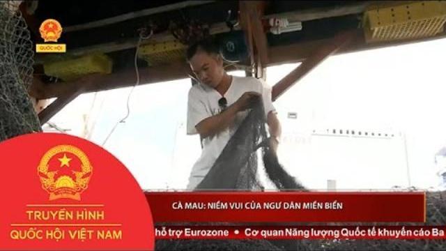 Thời sự - Cà Mau: Niềm vui của cư dân bám biển