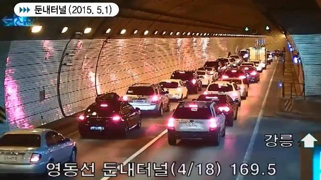 Văn hóa bên trong một đường hầm bị tắc vì tai nạn!...