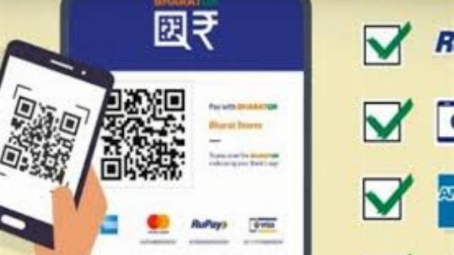 Ấn Độ tạo hệ thống thanh toán không tiền mặt, không quẹt thẻ