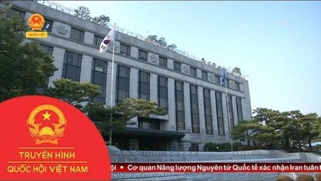 Hàn Quốc: Phiên luận tội Tổng thống Park Geun-hye sẽ diễn ra vào ngày 27/2