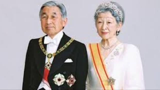 Lễ đăng quang của Nhà vua Nhật Bản Akihito