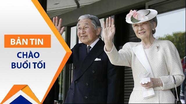 Mũ của Hoàng hậu Nhật Bản có gì đặc biệt? | VTC