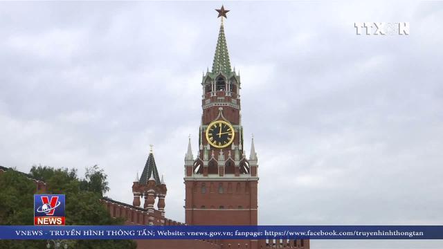 Nga tìm thấy chiếc máy bay Il-20 bị bắn rơi
