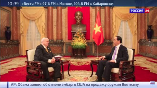 Chủ tịch nước Trần Đại Quang trả lời phỏng vấn hãng thông tấn TASS