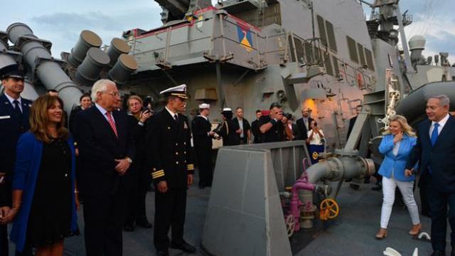 Khu trục hạm USS Ross (DDG 71) cập cảng Ashdod, Israel ngày 11/10/2018.