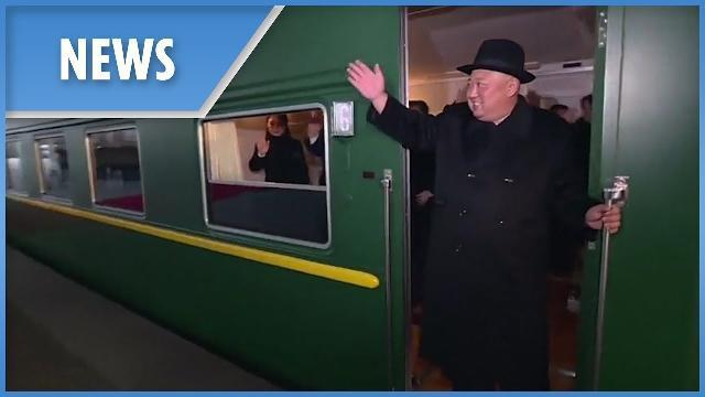 Kim Jong-un đi tàu bọc thép khi thăm Trung Quốc tháng 3/2018