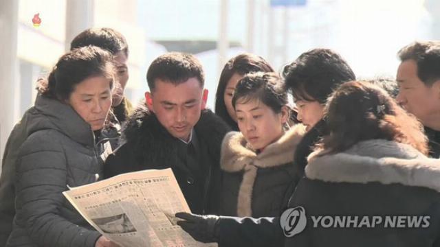 Báo chí Triều Tiên đánh giá cao chuyến thăm Việt Nam của Chủ tịch Kim