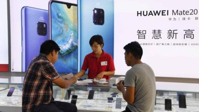 Mỹ chính thức ban hành lệnh cấm doanh nghiệp Trung Quốc