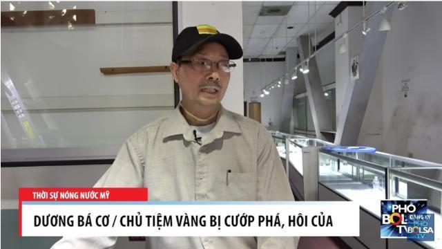 """Chủ tiệm vàng người Việt kêu cứu, Cảnh sát Mỹ nói """"không phải việc của chúng tôi"""""""