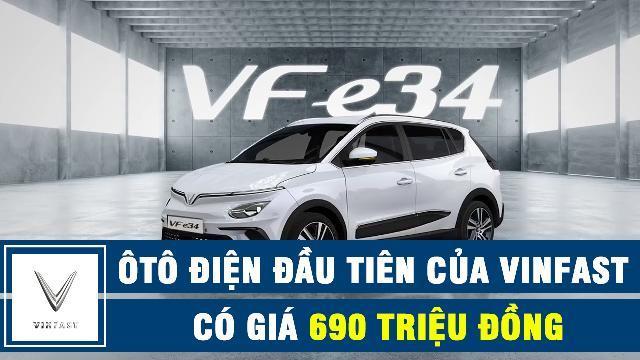 Ôtô điện đầu tiên của VinFast có giá 690 triệu đồng