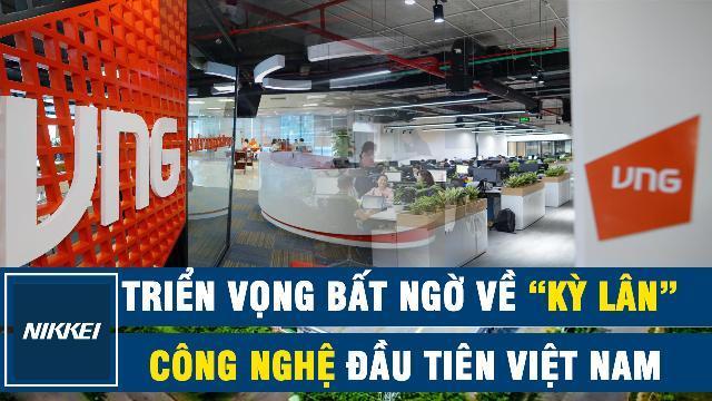 """Nikkei đánh giá triển vọng bất ngờ về """"kỳ lân"""" công nghệ đầu tiên Việt Nam"""