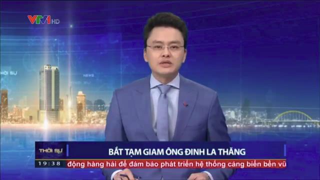 Bắt tạm giam, khám xét đối với ông Đinh La Thăng