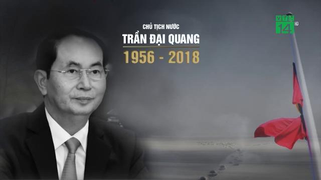 Lễ quốc tang Chủ tịch nước Trần Đại Quang sẽ được tổ chức thế nào?