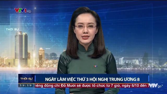 Kỷ luật cách chức Bộ trưởng TTTT và khai trừ Đảng nguyên Chủ tịch Đà Nẵng