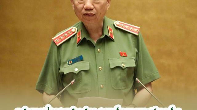 Bộ trưởng Tô Lâm quyết truy cứu đến cùng đường dây xăng giả của Trịnh Sướng