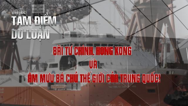 Bãi Tư Chính, Hong Kong và âm mưu bá chủ thế giới của Trung Quốc!