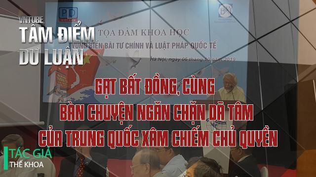 Gạt bất đồng, cùng bàn chuyện ngăn chặn dã tâm của Trung Quốc xâm chiếm chủ quyền