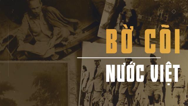 BỜ CÕI NƯỚC VIỆT: Hồ Chí Minh và phong trào bình dân học vụ