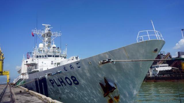 Tàu tuần tra Nhật Bản cập cảng Tiên Sa