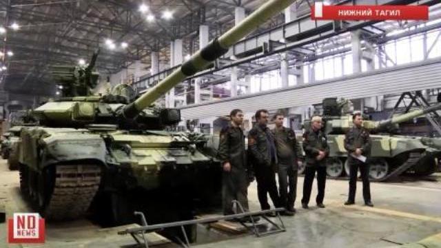 Quá trình thử nghiệm độ kín nước của xe tăng T-90 Nga