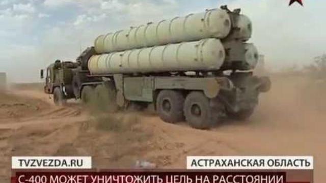 Tổ hợp S-400 của Nga phô diễn sức mạnh hủy diệt