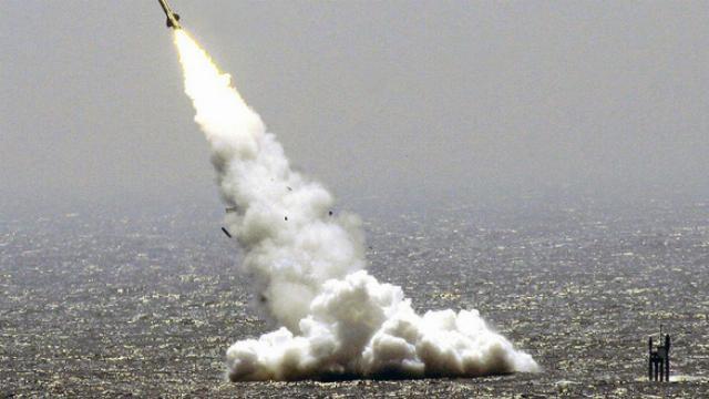 Báo Nga: Trung Quốc thử nghiệm tên lửa đạn đạo thế hệ mới phóng từ tàu ngầm