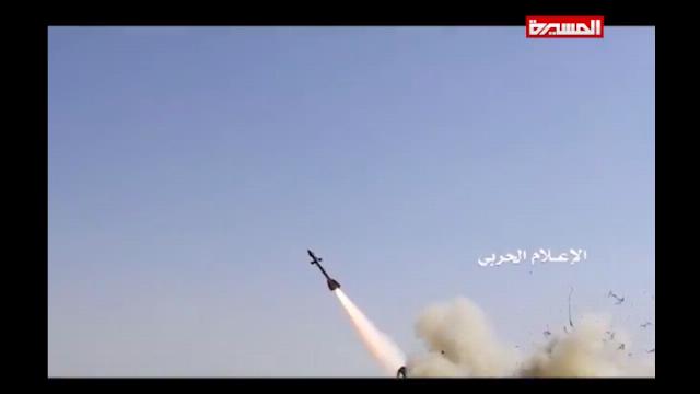 Quân đội dát vàng của Saudi Arabia đại bại trước các đòn tấn.mp4